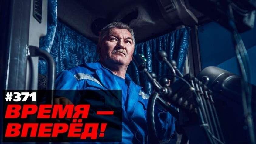 Россия запускает новый мегапроект – мост через реку Лена в Якутии. Такого не делал ещё никто