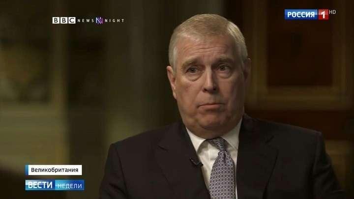 Скандальное интервью принца Эндрю показало всю гниль британской монархии