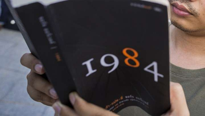 В Каире студента арестовали за книгу Джорджа Оруэлла «1984»