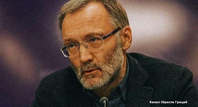 Сергей Михеев считает, что российская элита – это лишь одни предатели.