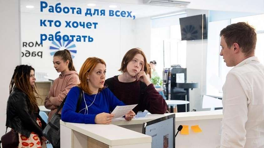 Кадровый лес: число вакансий в России бьёт рекорды двухлетней давности