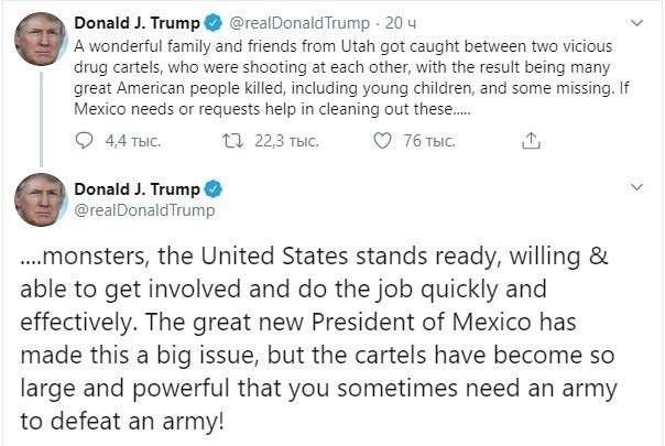 Скриншот: Donald J. Trump / Twitter