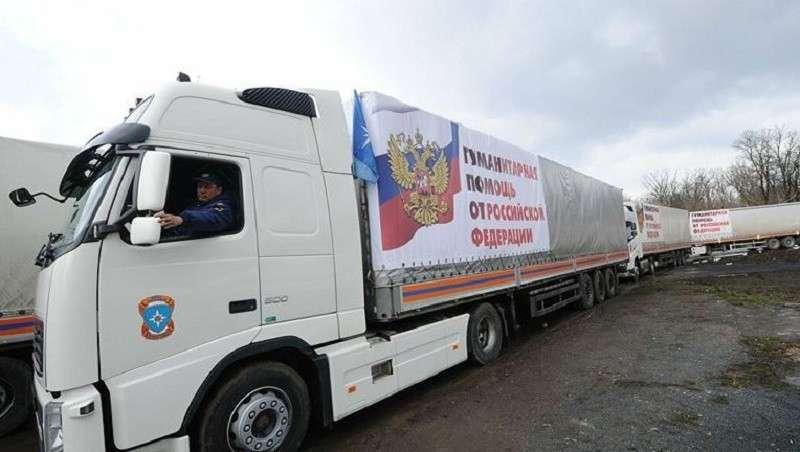 МЧС России везёт жителям Донбасса свыше 580 тонн гуманитарных грузов