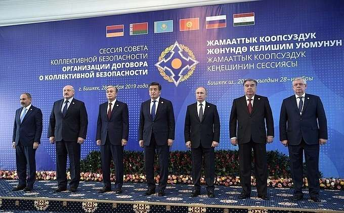 Владимир Путин выступил на сессии Совета коллективной безопасности ОДКБ в Бишкеке