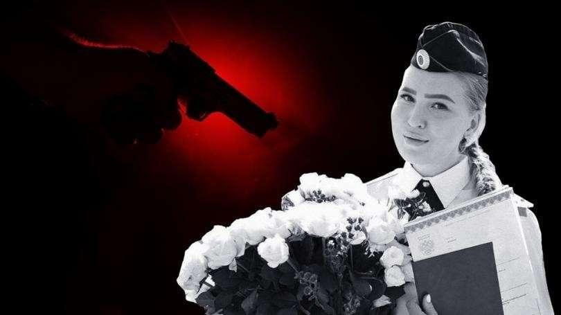 Почему застрелилась следователь Мария Клочкова из Сочи, и кто довел её до суицида