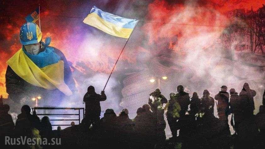На Украине обнародовали шокирующую правду о «небесной сотне»