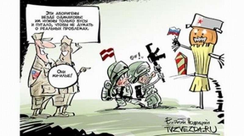 Коварная Турция наносит удар в спину Латвии! И не только Турция!