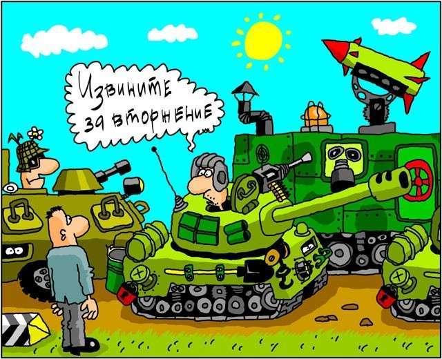 Американские ветераны смеются над «регулярными вторжениями российской армии»