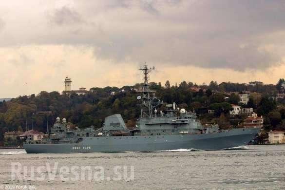 Новый разведывательный корабль ВМФ РФ «Иван Хурс» идёт в Сирию   Русская весна