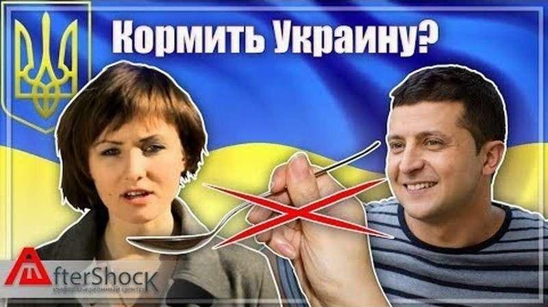 Почему России все-таки не следует кормить Украину