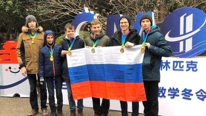 Россияне взяли пять золотых медалей на математической олимпиаде в Китае