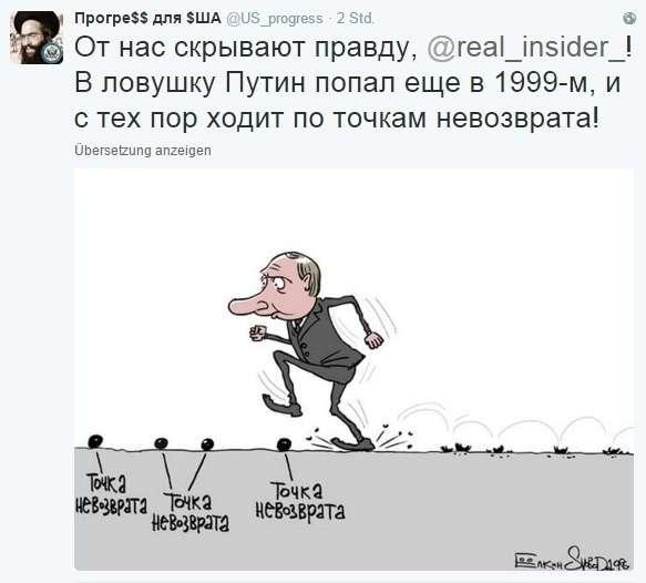 С методичек по которым работают СМИ США и российские либералы уже потешаются в открытую