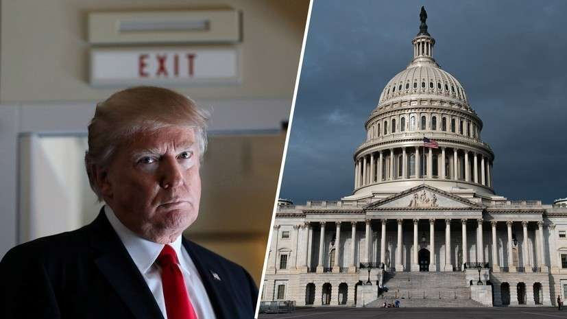 Как конгресс США готовится передать «чёрную метку» Трампу