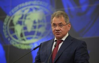 Сергей Шойгу: Русское географическое общество создаст картографическую Википедию