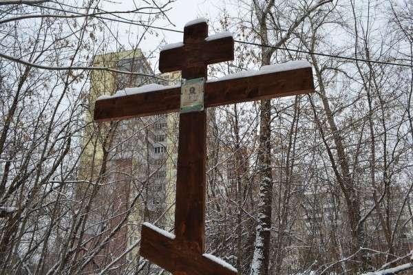 В Перми хасиды снесли, осквернили и похитили православный крест