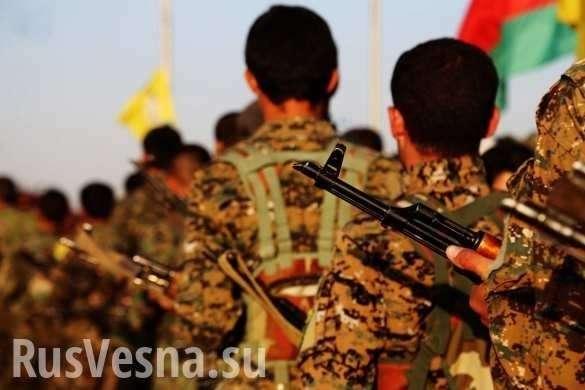 Курды меняет хозяина: командующий СДС обратился к миру на русском | Русская весна