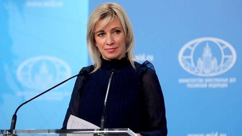 Захарова прокомментировала желание Киева «принять пару российских областей»