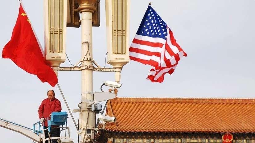 Китай ввёл санкции в ответ на закон США по Гонконгу, принятый «игнорируя протест Китая», принятый «игнорируя протест Китая»