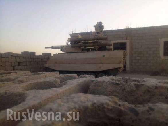 Российский боевой робот «Уран-9» в Сирии проходит боевое крещение | Русская весна
