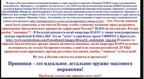 В Мосгордуме предложили законодательно обязать родителей прививать детей