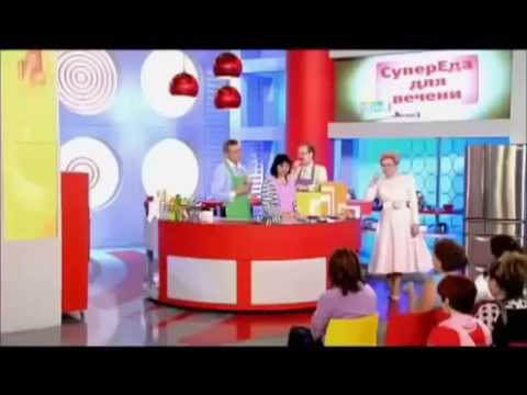 Отзыв Елены Малышевой о ягодах Годжи