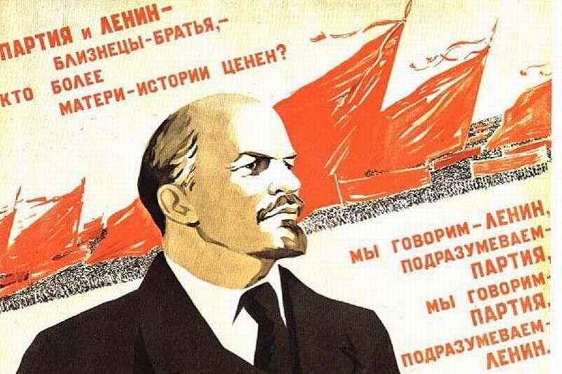 Ленин против пролетариата. Замалчиваемые страницы советской истории