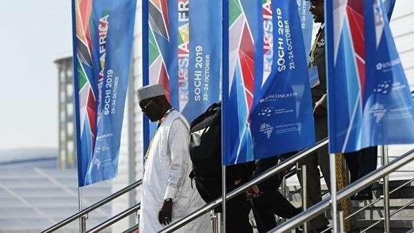 Участники экономического форума Россия – Африка в Сочи