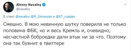 Главный редактор RT Симоньян публично назвала Навального пиз####лом