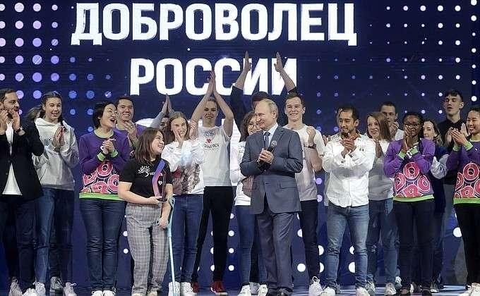 Владимир Путин посетил Международный форум добровольцев и вручил премию «Доброволец России»