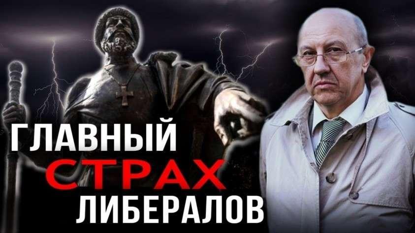 Если бы не Иван Грозный. Почему либералов корёжит от самого воспоминания о Грозном?