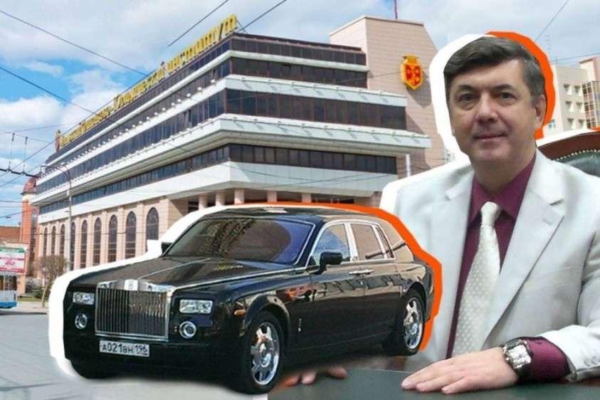 У ректора Владислава Назарова, который хвастался своим Rolls-Royce, суд арестовал 127 миллионов