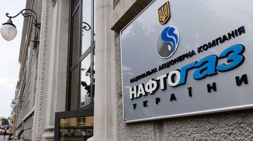 Россия и Украина проводят переговоры по газу в Вене. Нафтогаз требует и газа, и денег