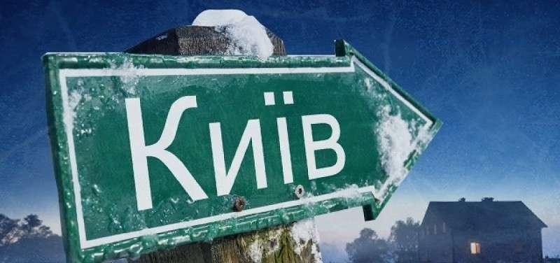 Холодная зима вынудит Киев пойти на уступки Москве по газу