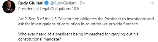 Руди Джулиани заявил, что в Украине под крылом посла США разворовали $5 млрд