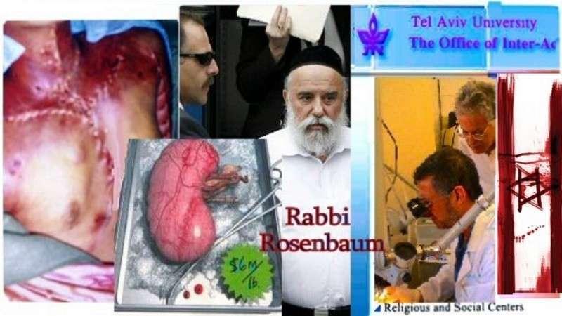 Террористический Израиль поставил на поток доставку человеческих органов из стран бывшего СССР