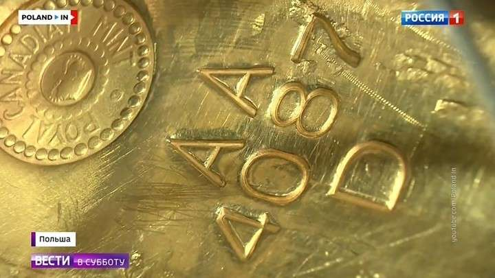 Из Лондона вывезли сто тонн польского золота. Завершилась целая серия секретных операций