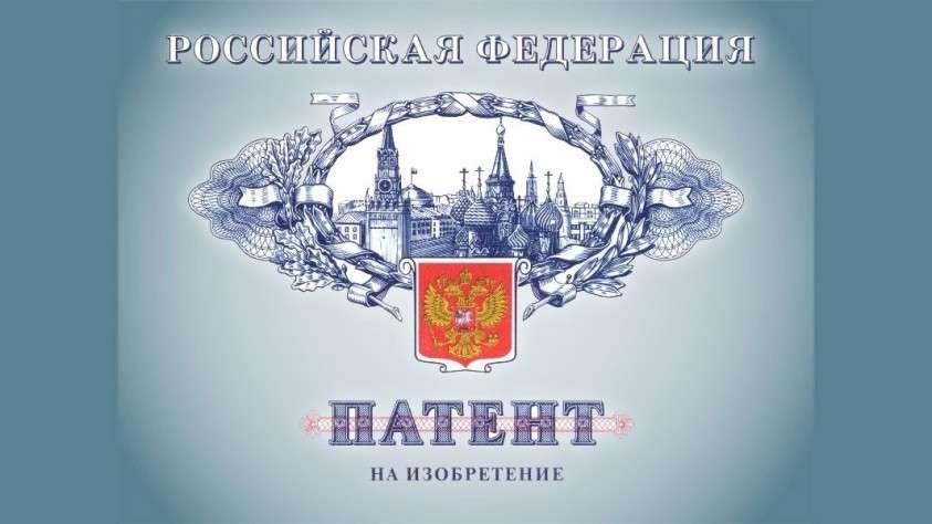 В России изобрели комбинированный двигатель для авиации и космоса