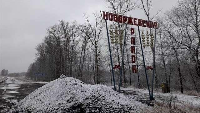 В Псковской области «яблочница» Софья Пугачёва у власти разваливает инфраструктуру района