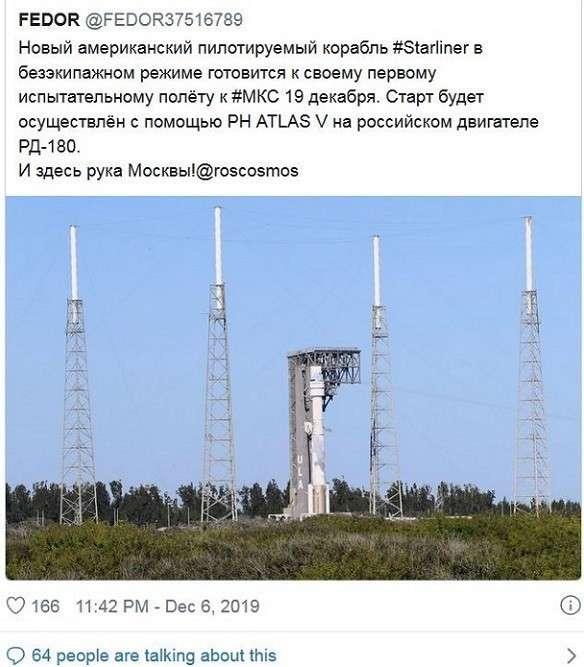 Россия смеется над США из-за двигателей РД-180 – американские СМИ
