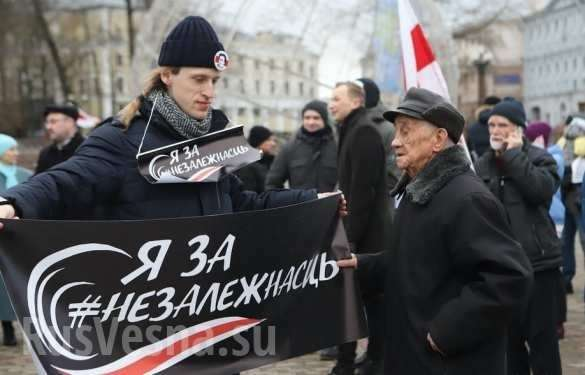 Второй день минского недомайдана: «змагары» идут к посольству России (ФОТО, ВИДЕО)   Русская весна