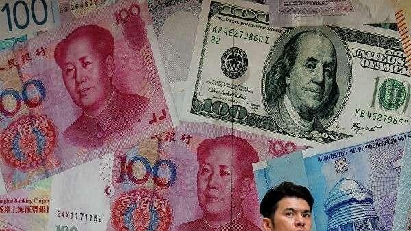 Отделение обмена валюты Гонконге