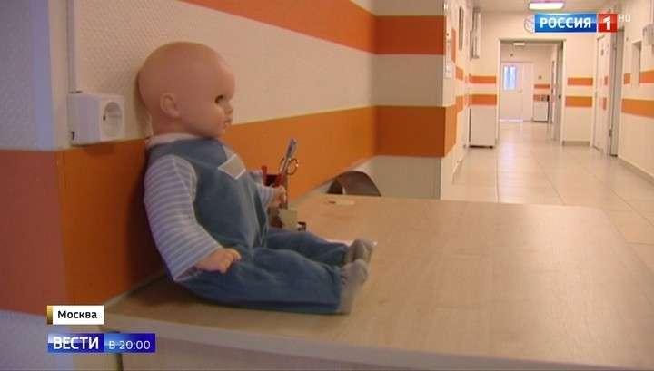 Пациентки рассказали о жутких вещах, происходивших в стенах 27-го московского роддома