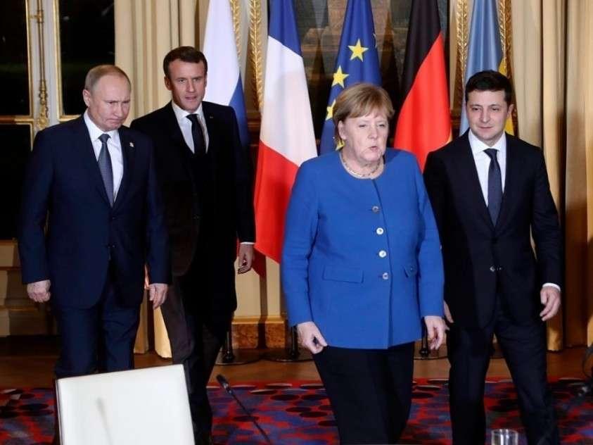 Саммит в Париже: