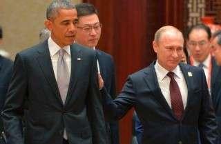АТЭС выбрал вариант Китая. США проигнорировали