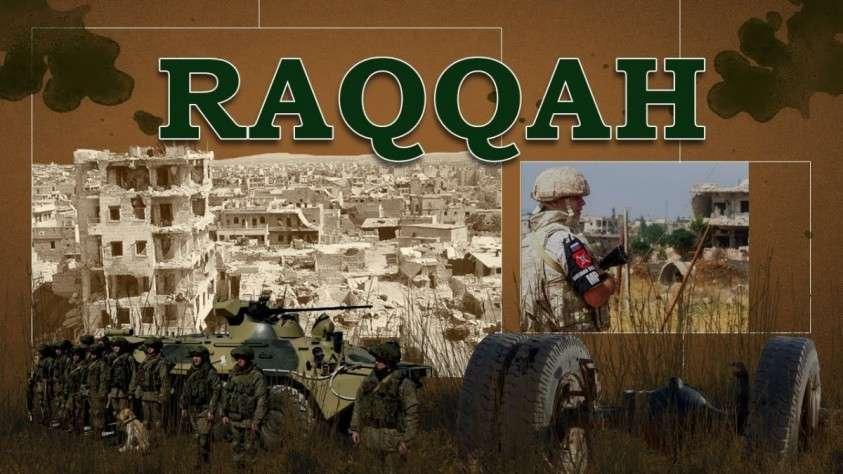 Сирия: Российские военные впервые вошли в бывшую столицу ИГИЛ Ракку