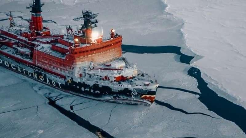 Глава «Росатома» Алексей Лихачёв рассказал о планах ледокольного флота России