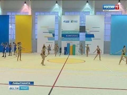 ВПриморье иЯмало-Ненецком округе открыты новые крупные спорткомплексы