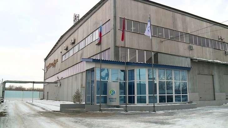 В Оренбурге новый собственник возобновил производство питьевой продукции «Живая вода»