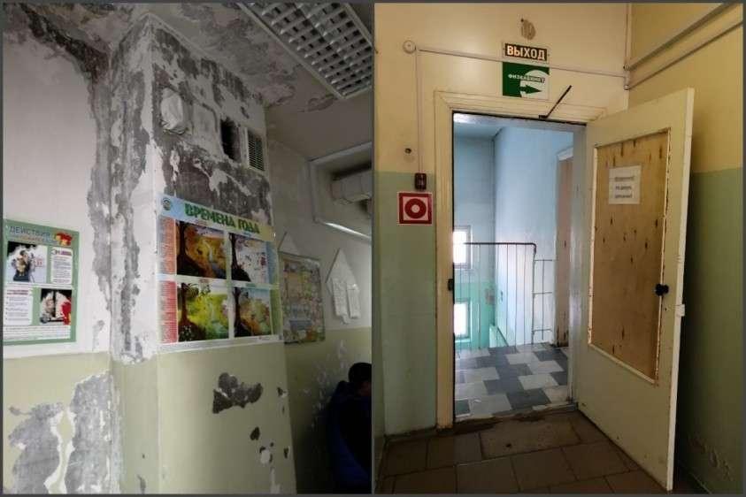 Это детская поликлиника города Серова, а не кадры из фильма ужасов