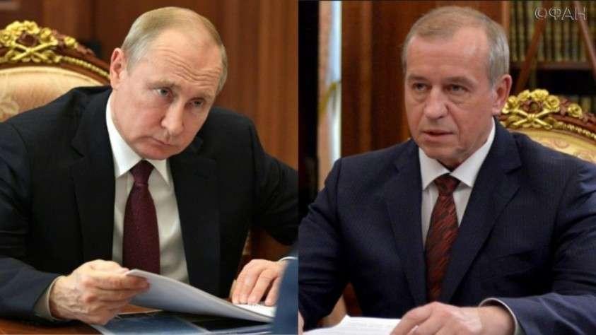 КПРФ официально потребовала отставки президента Путина и премьера Медведева